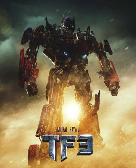 Трансформеры 3 (2011) HDTV 1080p Трейлер