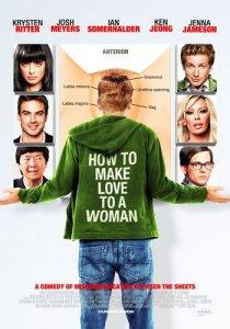 Как заняться любовью с женщиной (2010) HDRip