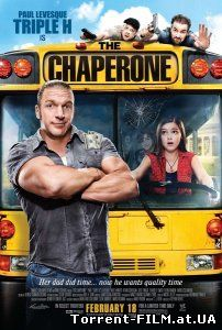 Сопровождающий (2011) DVDRip