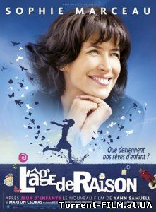 Большая маленькая Я (2010) DVDRip