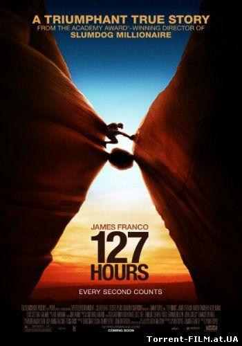 127 Часов (2010) HDRip