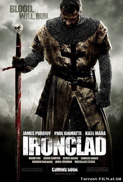 Железный рыцарь (2011) CAMRip