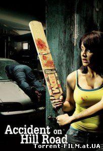 Происшествие на Хилроуд (2010) DVDRip