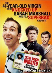 41-летний девственник (2010) DVDRip | Лицензи...