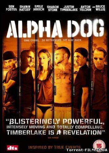 Альфа Дог (2006) BDRip