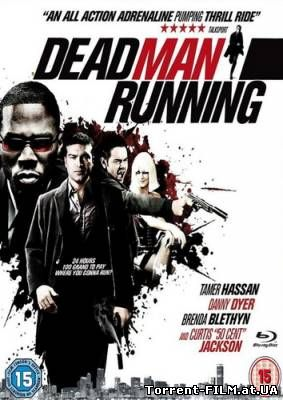 Наперегонки со смертью (2009) BDRip