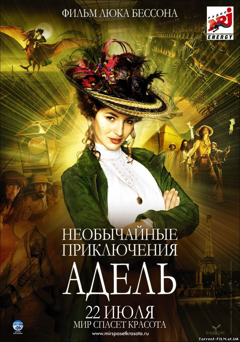 Необычайные приключения Адель (2010) BDRip
